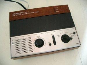 80s Answering Machine
